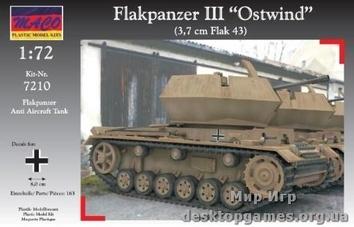 """Зенитная самоходная установка ЗСУ Flakpanzer III """"Ostwind"""""""