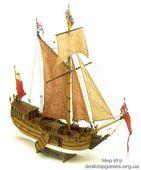Сборная деревянная модель корабля Yacht Mary