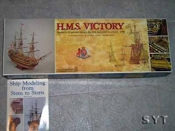 Сборная деревянная модель корабля Виктори - фото 3