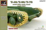 Фототравленые траки для моделелй T-40/T-60/T-70 от MW/UM
