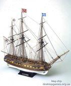Модель корабля из дерева La Gloire