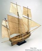 Модель корабля из дерева Люгер (Le Coureur)
