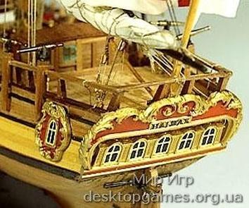 Сборная модель корабля из дерева Halifax (Галифакс) - фото 13