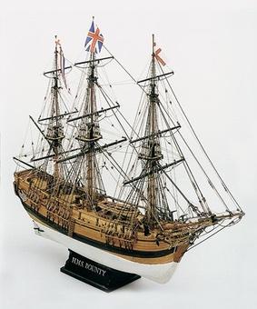 Деревянная модель английского корабля HMS Bounty (Баунти)  XVII - фото 2