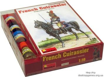 MAset16015 French cuirassier, Napoleonic Wars (фигуры)