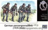 MB3513 German Panzergrenadiers, 1939-1942