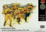 Советская пехота в бою лето 1941