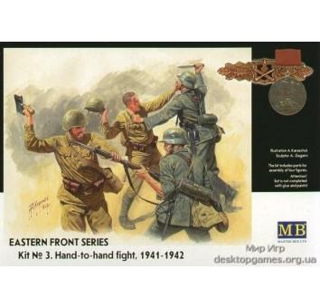 Рукопашный бой, восточный фронт, лето 1941