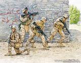 «Iraq«, set 1