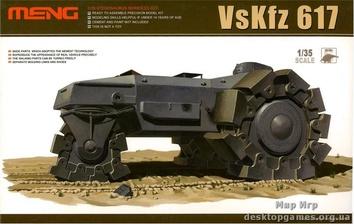 Tанк «Каток войны» / Stegosaurus VsKfz 617