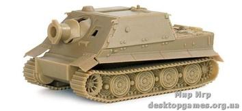 "Танк 38 см ""Штурмтигр"""