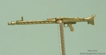 Автомат МГ-42