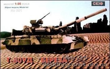 MK201 T-80UD BEREZA Soviet main battle tank