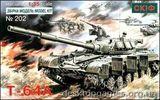 MK202 T-64A Soviet main battle tank