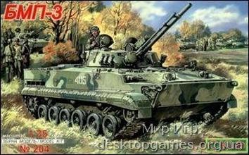 Российское современное противопехотное средство БМП-3