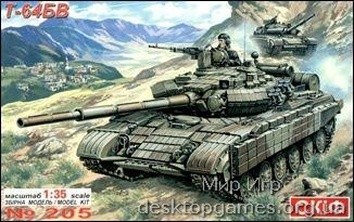 MK205 T-64BW Soviet main battle tank