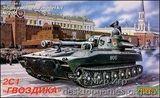 Самоходная артиллерийская установка 2С1 «Гвоздика»