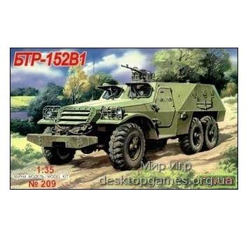 MK209 BTR-152V1 Soviet armored troop-carrier