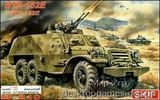 MK210 BTR-152E Soviet armored troop-carrier