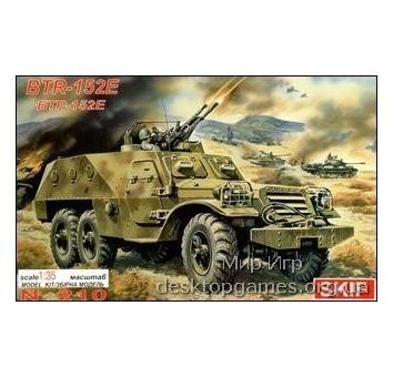 MK210 BTR-152E Soviet armored troop-carrier