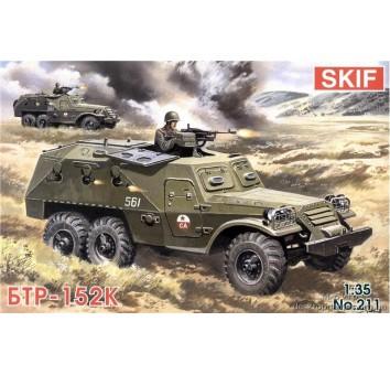 MK211 BTR-152K Soviet armored troop-carrier