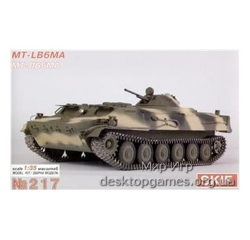 MK217 MT-LB6MA Soviet armored troop-carrier