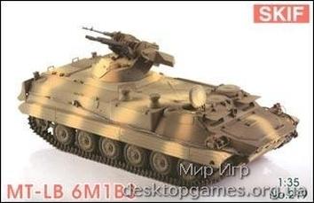MK219 MT-LB 6M1B3 Soviet armored prime-mover