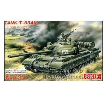 Cоветский Боевой Танк Т-55 АМ