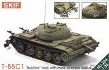T-55C1  Бублина  С минным тралом КМТ-6
