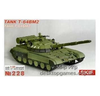MK228 T-64BM2 Ukrainian main battle tank