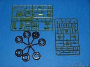 Сборная пластиковая модель БТР-152В1 - фото 4