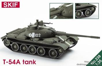 T-54A tank