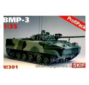MK301 BMP-3 Soviet infantry machine (updated kit)