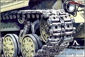 MK501 Separate track links Т-64А, Т-64Б, Т-64БВ