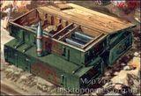 MK503 122mm Artillery shells x 16