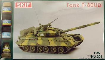 Cоветский Боевой Танк-80 УД «Береза«