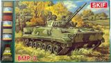 MKset204 BMP-3 Soviet infantry machine (танк)