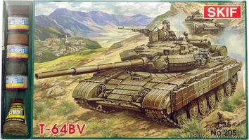 MKset205 T-64BW Soviet main battle tank (танк)