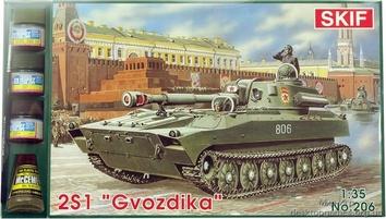 MKset206 2S1 Gvozdika Soviet 122mm SPG (танк)
