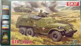 MKset211 BTR-152K Soviet armored troop-carrier (танк)