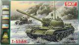 MKset225 T-55AK Soviet commander tank (танк)