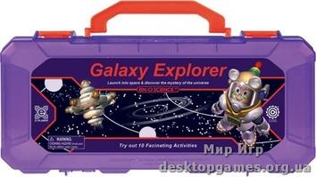 Исследователь галактики