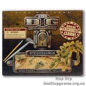 Раскопки Стегозавра