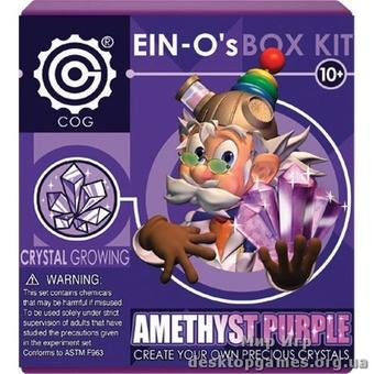 Пурпурный аметист
