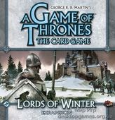 Game of Thrones LCG: Lords of Winter Expansion