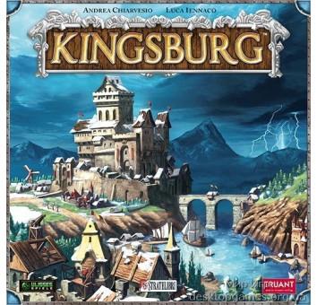 Kingsburg (Кингсбург)