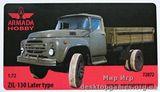 Советский грузовой автомобиль ZiL-130 (поздняя версия)