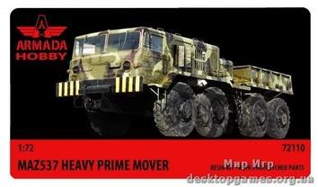 Тяжелый тягач МАЗ-537