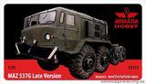 Тягач МАЗ-537 Г