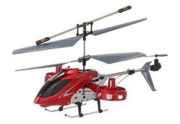 Вертолет SPL 103